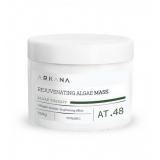 Arkana Восстанавливающая альгинатная маска с витамином С Rejuvenating Algae Mask 150 гр