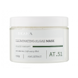 Arkana Осветляющая маска с экстрактом жемчуга Illuminating Algae Mask 150 гр