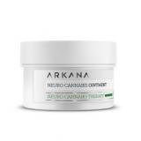 Arkana Заживляющая мазь для очень сухой кожи Arkana Cannabis Repair Ointment 50 гр
