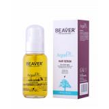 Beaver Professional Сыворотка на основе Арганового масла Argan Oil Hair Serum 50 мл