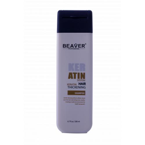 Beaver Professional Шампунь безсульфатный на основе кератина Keratin Hair Thickening Shampoo 200 мл