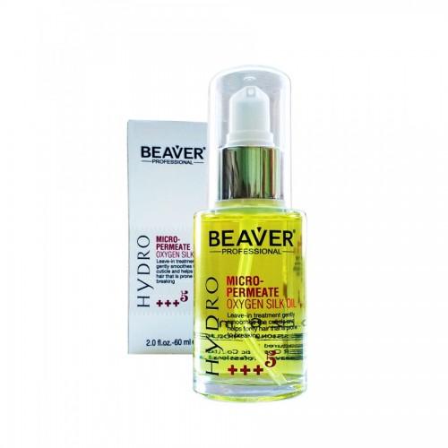 Beaver Professional Сыворотка обогащенная кислородом Micro-Permeate Oxygen Silk Oil 60 мл