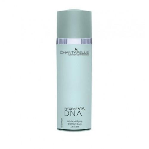 Chantarelle Ревитализирующий ночной крем Cellular Anti-Ageing DNA-Night Cream Antioxidant 50 мл