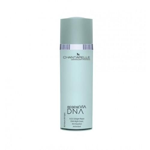 Chantarelle Омолаживающий, антиоксидантный, регенерирующий ночной крем A.G.E.Collagen Repair DNA-Night Cream Anti-Glication Antioxidant 50 мл