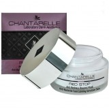 Chantarelle Охлаждающая, успокаивающая, антибактериальная маска для чувствительной кожи, кожи с куперозом Anti-Redness Anti-Bacterial Rosacea Mask 50 мл
