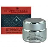 Chantarelle Лифтингующий крем с осветляющим эффектом для кожи вокруг глаз и век Gaba CX 35 % Fill-In Extreme Wrinkle 30 мл