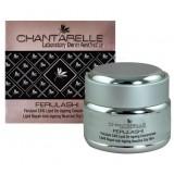 Chantarelle Гипоаллергенный омолаживающий концентрат для гиперчувствительной, аллергической, склонной к атопическому дерматиту кожи 18 % Lipid De-Ageing Concentrate 30 мл