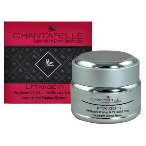 Chantarelle Пептидная лифтингующая сыворотка для всех типов кожи Peptizone 26.8 % Lift Serum Face Neck 30 мл