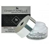 Chantarelle Увлажняющий крем с противоморщиннным действием с гексопептидом Co-Botuline Premium Cream 50 мл