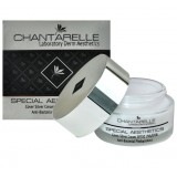 Chantarelle Завершающий антибактериальный крем с серебром Cover Silver Cream Anti-Bacterial Photoprotect 50 мл