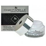 Chantarelle Интенсивный увлажняющий крем с миндальной и глюконолактоновой кислотой 15 % Intense Mandelic-PHA Cream 50 мл
