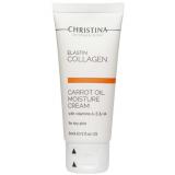 Увлажняющий крем с морковным маслом, коллагеном и эластином для сухой кожи Christina Elastin Collagen Carrot Oil Moisture Cream