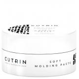 Cutrin Текстурирующая паста Soft Molding Paste 100 мл