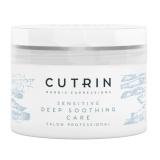 Cutrin Смягчающая маска для тонких волос Sensitive Deep Soothing Care 150 мл