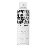 Cutrin Текстурирующий спрей для придания объема Texturizing Volume Spray 200 мл