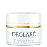 Declare Антикуперозный крем для лица Stress Balance Couperose Solution Stabilizing Fortifying Cream 50 мл