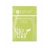 Erborian Тканевая маска для лица Bamboo Shot Mask 14 гр