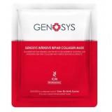 Genosys Интенсивная восстанавливающая коллагеновая маска Intensive Repair Collagen Mask 16 гр