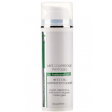 Green Pharm Cosmetic Фитогель антикуперозный 150 мл
