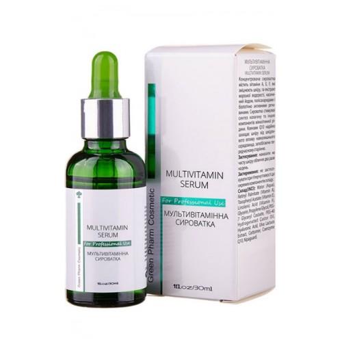 Green Pharm Cosmetic Мультивитаминная сыворотка 30 мл