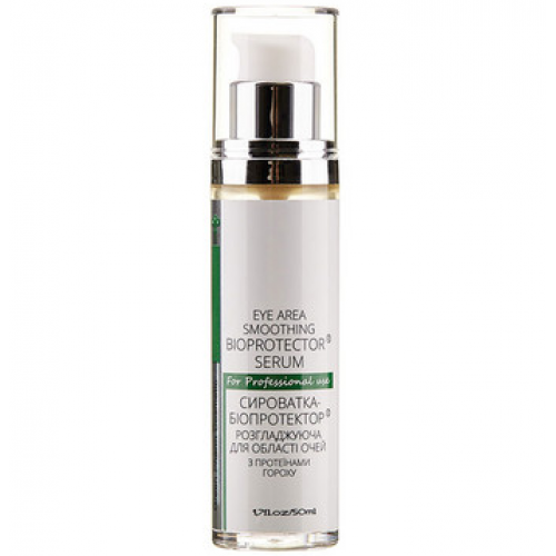 Green Pharm Cosmetic Сыворотка-биопротектор разглаживающая для области глаз 50 мл