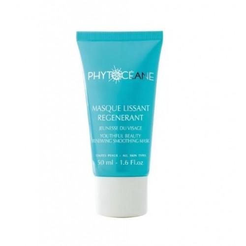 Phytoceane Восстанавливающая корректирующая маска для лица Age Solution Marine Mask 50 мл