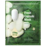 The OOZOO Тканевая маска для лица с капсулой-активатором Шелк для лифтинга Fresh Capsule Mask Cocoon Silk 1 шт
