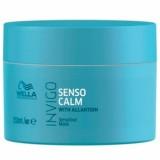 Wella Professionals Маска для чувствительной кожи головы с алантоином Invigo Senso Calm Sensitive Mask 150 мл